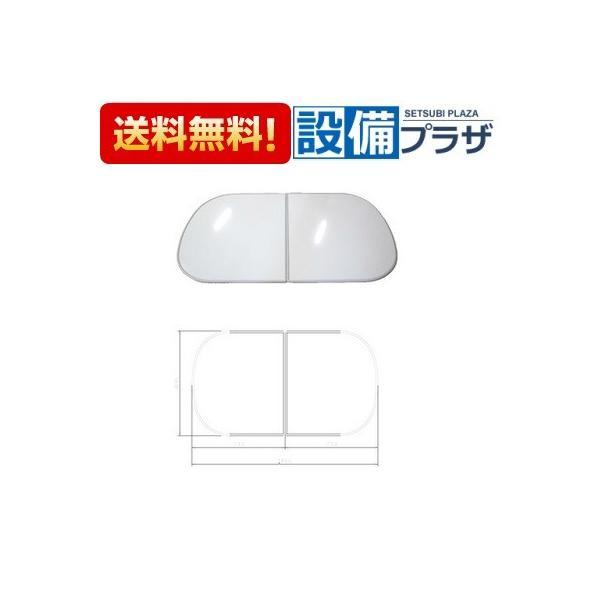 〓[41627701・フロフタMVA-20WS]■タカラスタンダード 浴室 組み合わせ式風呂フタ 2枚組
