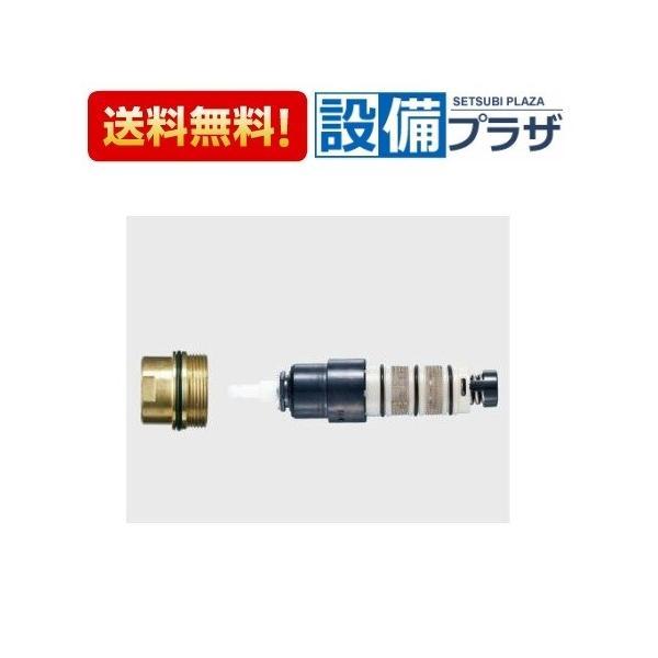 ・在庫あり   A-3070-1 《1》INAX/LIXIL浴室用サーモスタット付混合水栓用温度制御部
