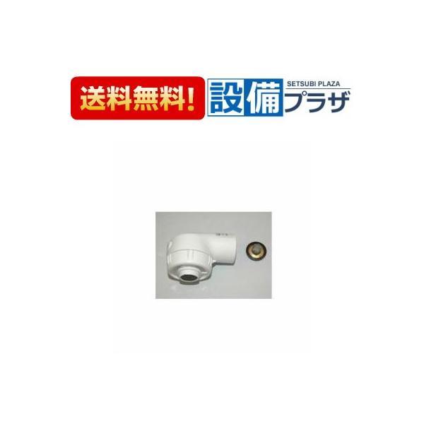 【即納】●[CQ683B05Z]パナソニック シャワーヘッド