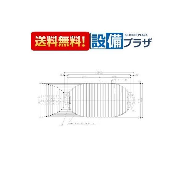★[EKK81002W4]◎TOTO 風呂フタ シャッター式(EKK81002W3の後継品)