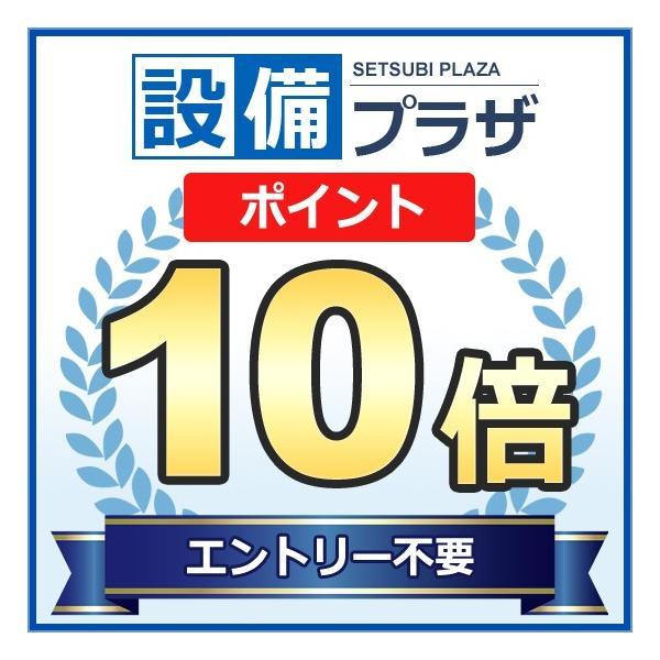 【ポイント10倍】★[HM90]TOTO タオル掛け(Sサイズ(丸形)ブラケットタイプ専用)