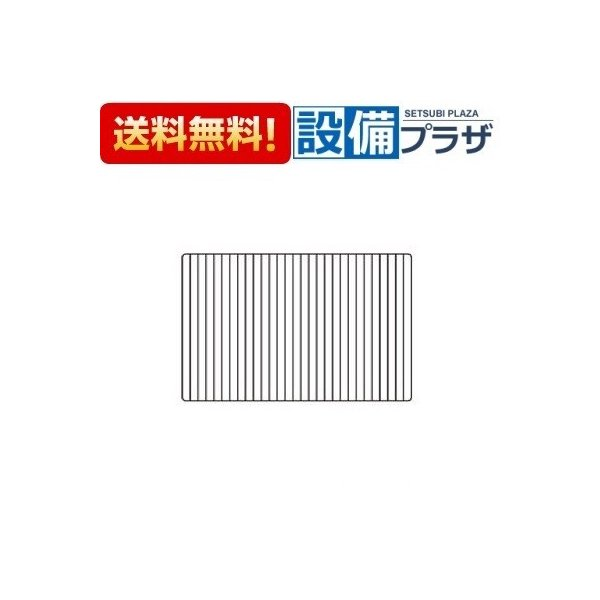∞[KCL8558]ノーリツ  ふろふた(FB1175E-W/SB KCL)