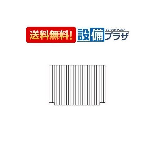 ∞[KGBSH02]ノーリツ  ふろふた(FB1680SFA-WH/SB)