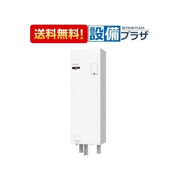 △ SRG-151G 三菱電機電気温水器給湯専用タイプ角形150Lマイコン(旧品番:SRG-151E・SRG-151C・SRT-