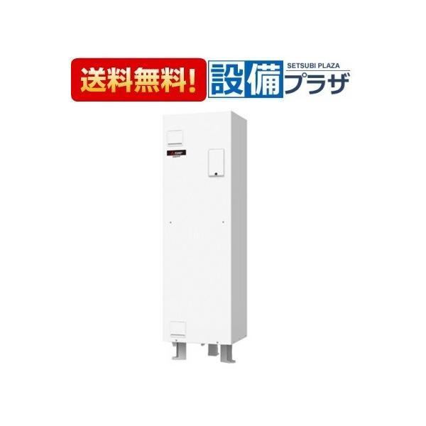 △ SRG-151G-R 三菱電機電気温水器給湯専用タイプ角形150L逆脚タイプマイコン(旧品番:SRG-151E-R・SRC-