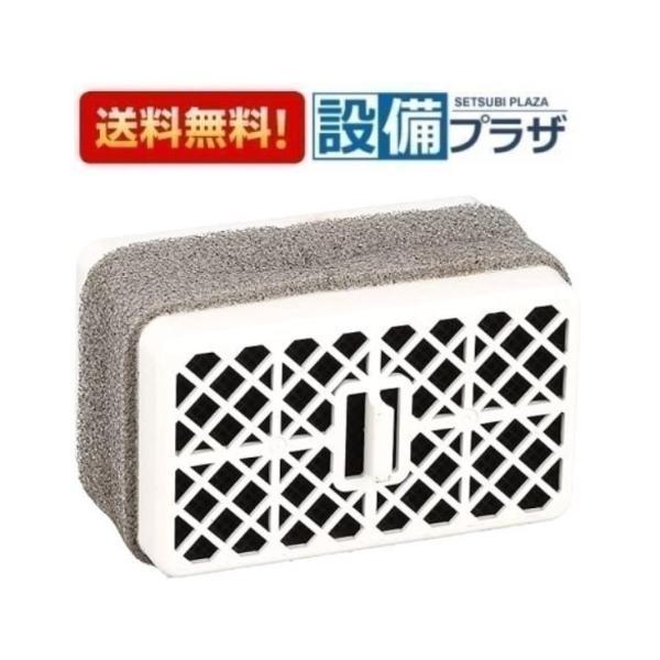 ・在庫あり   TCA104-1S 《2》TOTOトイレ部品・補修品ウォシュレット脱臭カートリッジ触媒組品