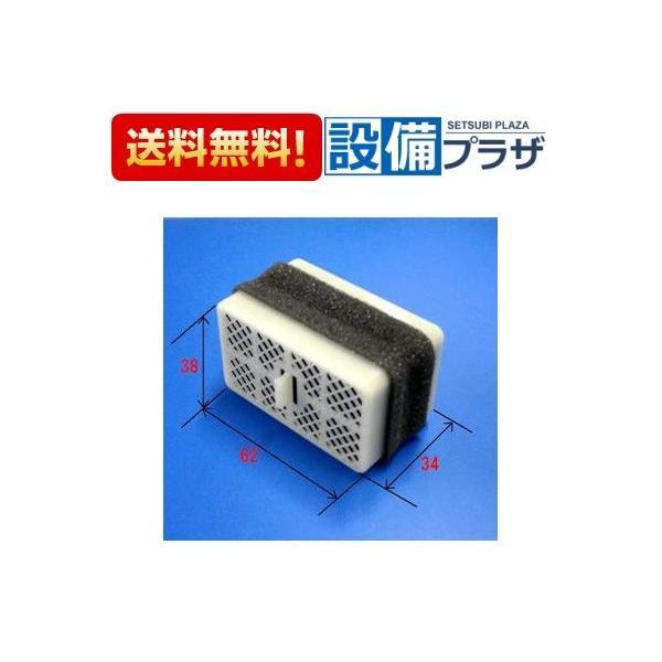 □ TCA83-1R TOTOトイレ部品・補修品ウォシュレット脱臭カートリッジ触媒組品