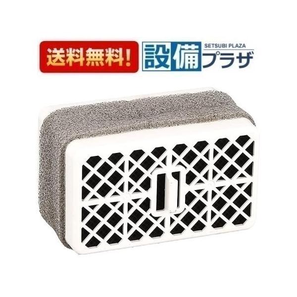 □ TCA83-4R TOTOトイレ部品・補修品ウォシュレット脱臭カートリッジ触媒組品