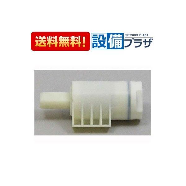 □ TCH620N 《2》TOTOトイレ部品・補修品ソフト閉止ユニット(便座用・エロンゲートサイズ)