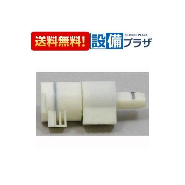 □ TCH621-1S 《2》TOTOトイレ部品・補修品ソフト閉止ユニット(便ふた用・レギュラーサイズ)