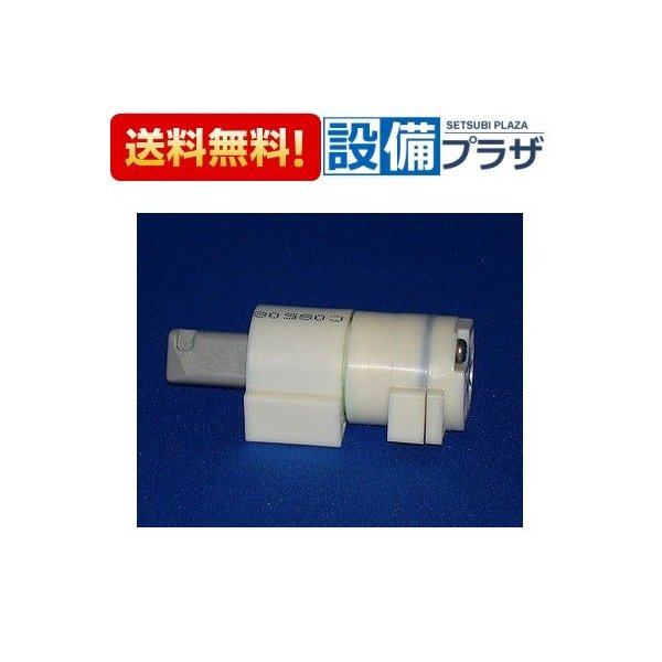 □ TCH918R 《2》TOTOトイレ部品・補修品ソフト閉止ユニット(便ふた用)