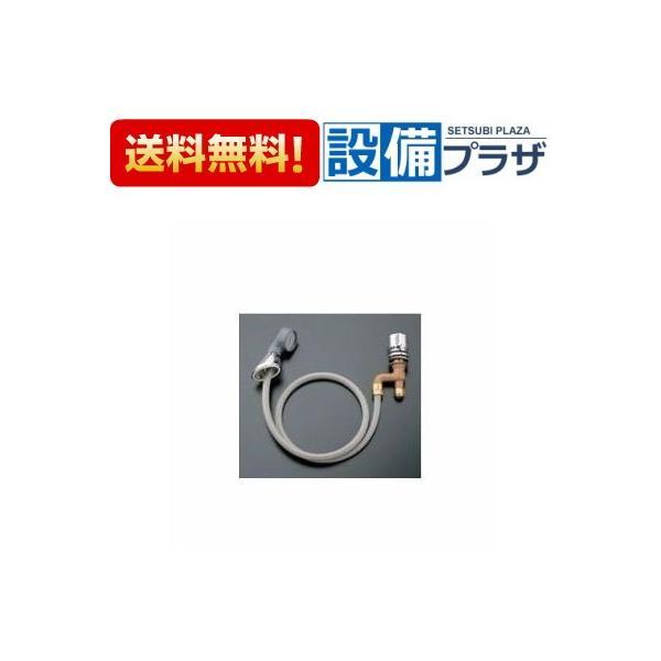 □[TL12C]TOTO 洗髪器用シャワーバルブ