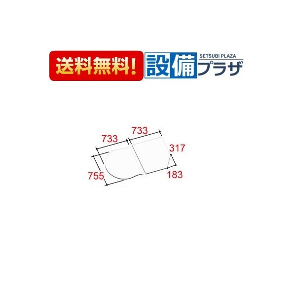 ▲[YFK-1576B(8)R-D]◎INAX/LIXIL 風呂フタ 組フタ 2枚組 Rタイプ カラー:ホワイト
