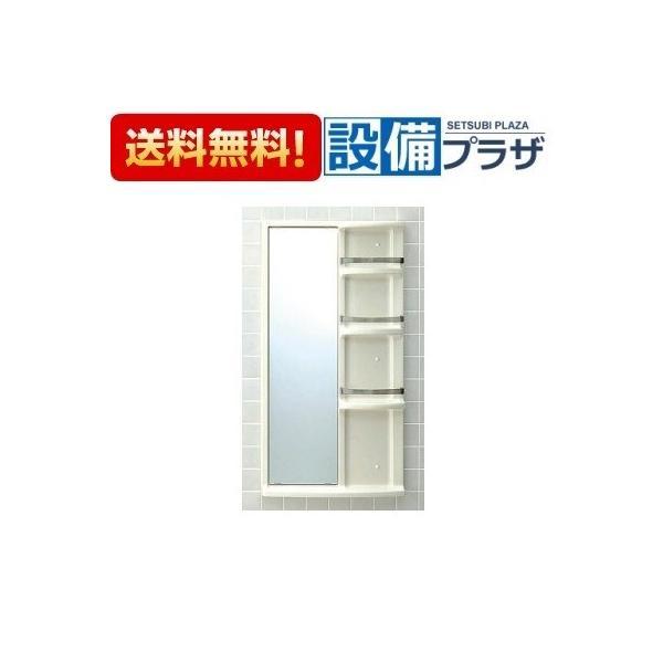 ▲[YR-612G]INAX/LIXIL 浴室収納棚(鏡付)平付