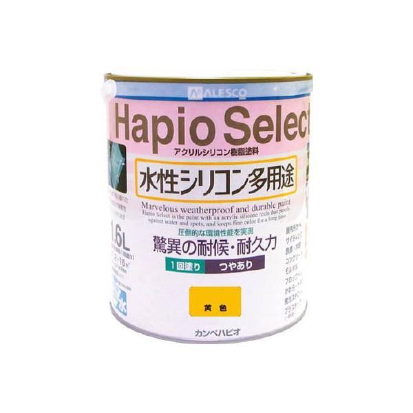 616-005-16-Y ALESCO ハピオセレクト1.6L 黄