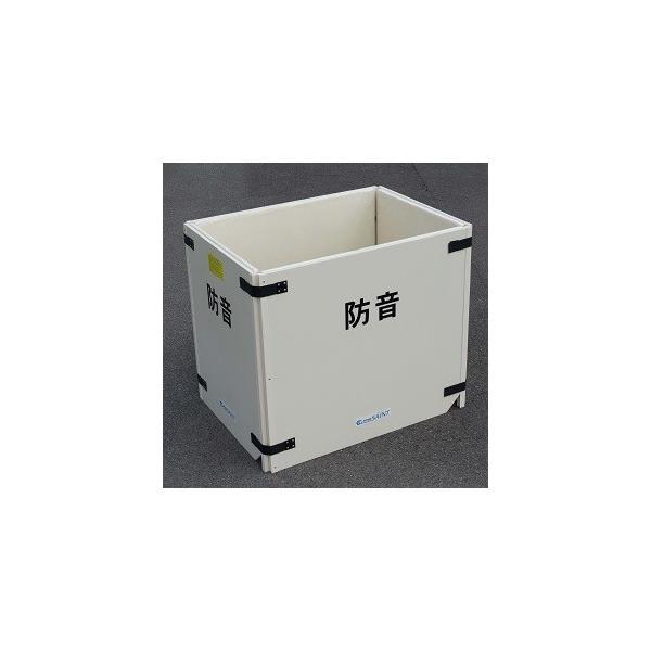 防音パネル FX-1000 1200X900 テクセルSAINT FXシリーズ 岐阜プラスチック 4枚/1セット コンプレッサー防音 北海道・沖縄・離島は送料¥7,500(税抜)