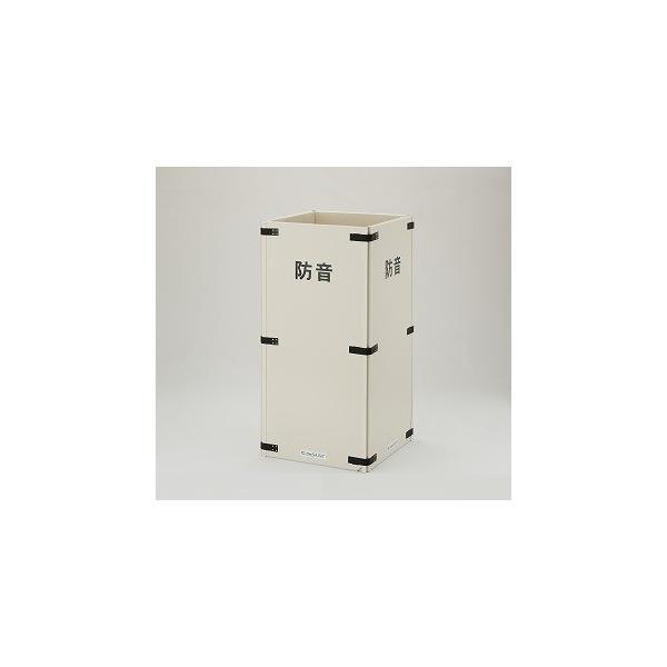 防音パネル FX-1800 900X900 テクセルSAINT FXシリーズ 岐阜プラスチック 4枚/1セット コンプレッサー防音 北海道・沖縄・離島は送料¥10,000(税抜)