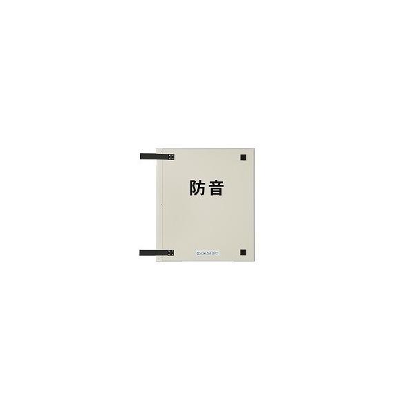 防音パネル FX-1000用1枚パネル W900 テクセルSAINT FXシリーズ 岐阜プラスチック コンプレッサー防音 北海道・沖縄・離島は送料¥7,500(税抜)