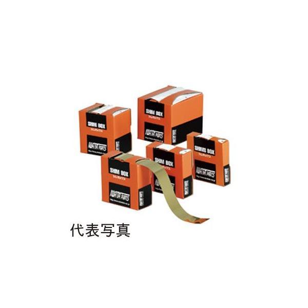 BXB10-006-L4 岩田製作所 シム シムボックス 真鍮 4m巻 紙製ケース入リ
