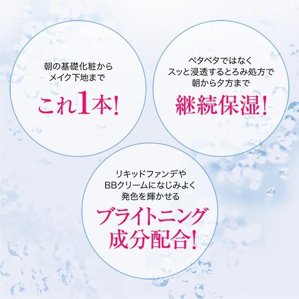 ソルジェオールインワンアクアセラム 美容液 1本6役の高機能処方 乾燥によるシワ・くすみに悩む年齢を重ねた肌に EGF様物質、IGF様物質、FGF様物質配合|seulege|04
