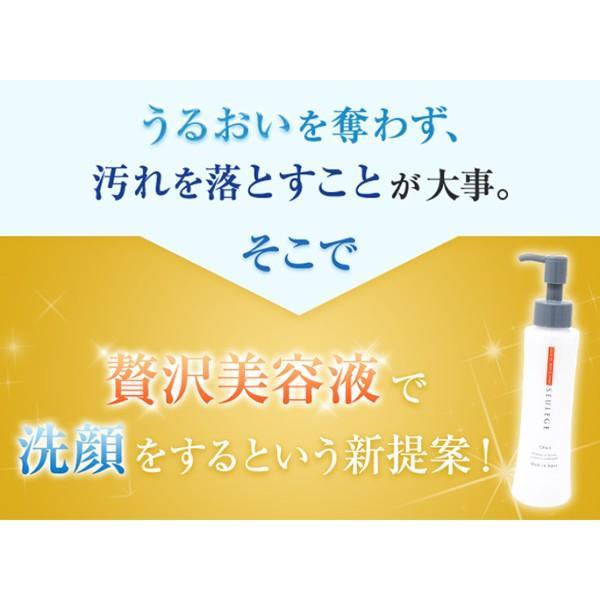 ソルジェリキッドセラムソープ 美容成分90%以上・天然由来成分100%配合 贅沢洗顔料 美肌成分の効果が最大限に発揮できるようにアシスト 健やかな肌へ|seulege|04