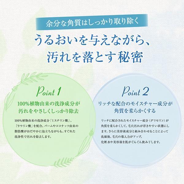 ソルジェリキッドセラムソープ 美容成分90%以上・天然由来成分100%配合 贅沢洗顔料 美肌成分の効果が最大限に発揮できるようにアシスト 健やかな肌へ|seulege|07