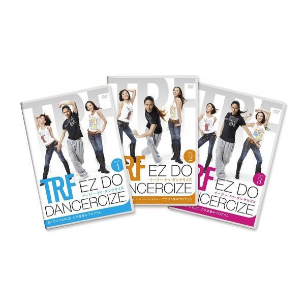 中古DVD TRF イージー・ドゥ・ダンササイズ EZ DO DANCERCIZE DVD3枚セット ダンスエクササイズ