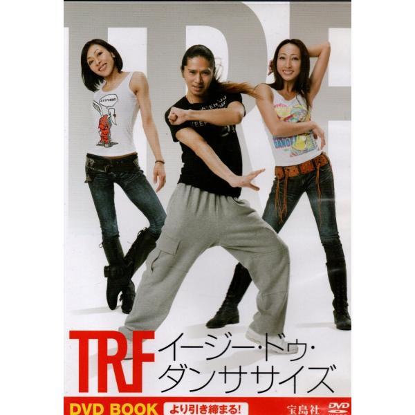 中古DVD TRF イージー・ドゥ・ダンササイズ DVD BOOK より引き締まる!