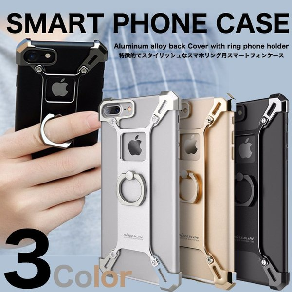 他者と差をつけるケース!超お買得 iPhone 7 /iPhone7 専用ケース特集!