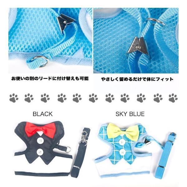犬 猫 ハーネス リード ペット 服  ウェアハーネス 胴輪 キャット ドッグ リーシュ リボン タキシード|sevenbridge|05