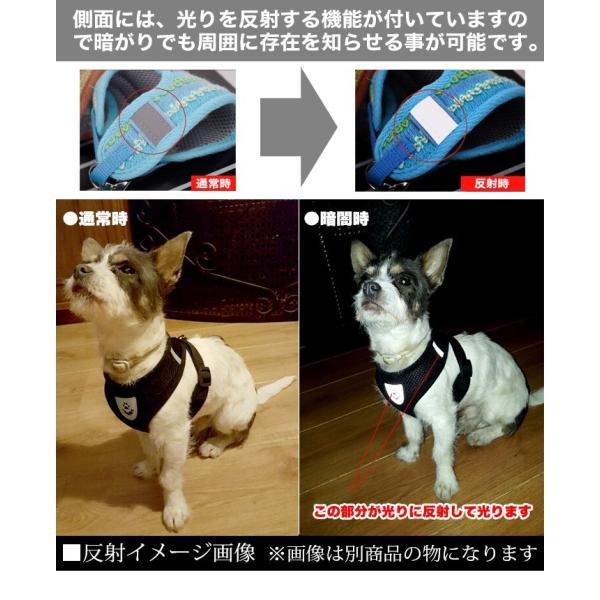 犬 猫 ハーネス リード付 ペット 服 ボヘミア  胴輪 キャット ドッグ メッシュ|sevenbridge|05
