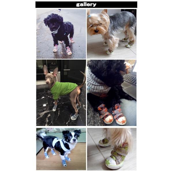 犬 靴 シューズ ペット ドッグ 肉球保護 ペットグッズ 4ピース|sevenbridge|04