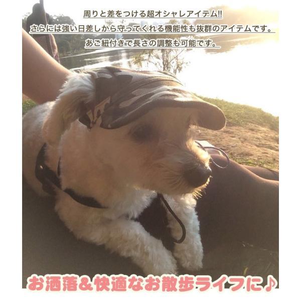 犬 帽子 猫 キャップ ペット 服 犬の帽子 sevenbridge 02