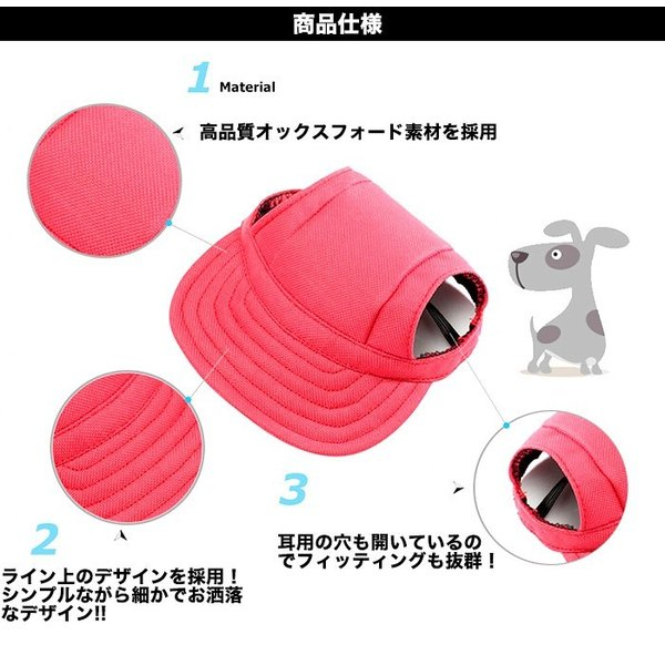 犬 帽子 猫 キャップ ペット 服 犬の帽子 sevenbridge 05