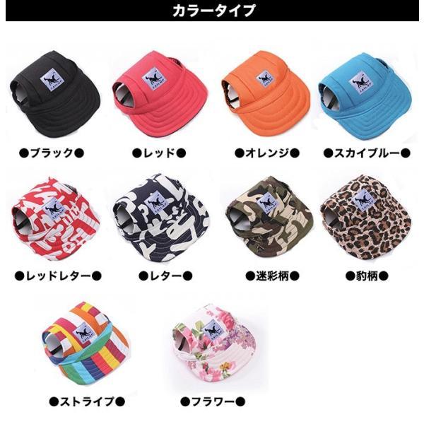 犬 帽子 猫 キャップ ペット 服 犬の帽子 sevenbridge 07