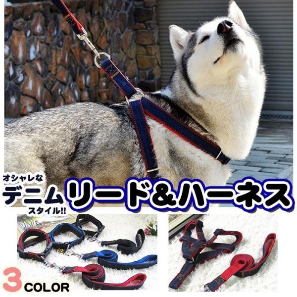 犬 猫 ハーネス リード ペット デニム 胸あて ベスト  胴輪 キャット ドッグ メッシュ|sevenbridge