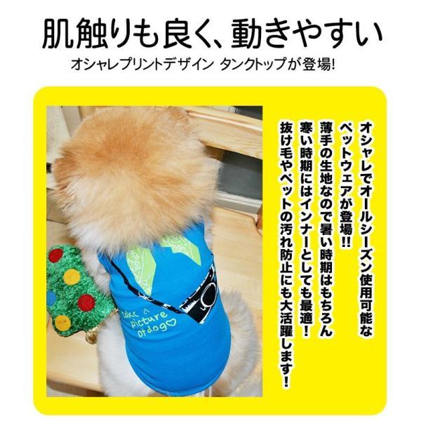 犬 猫 服 ウェア ペット ドッグ ドッグウェア 小型犬 中型犬 カメラ バンダナ タンクトップ|sevenbridge|02