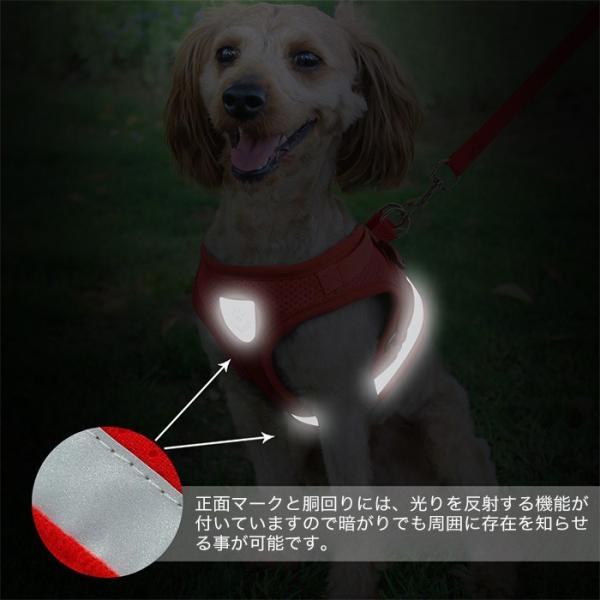 犬 ハーネス リード付 ペット 服  ウェアハーネス 胴輪 キャット ドッグ メッシュ|sevenbridge|03