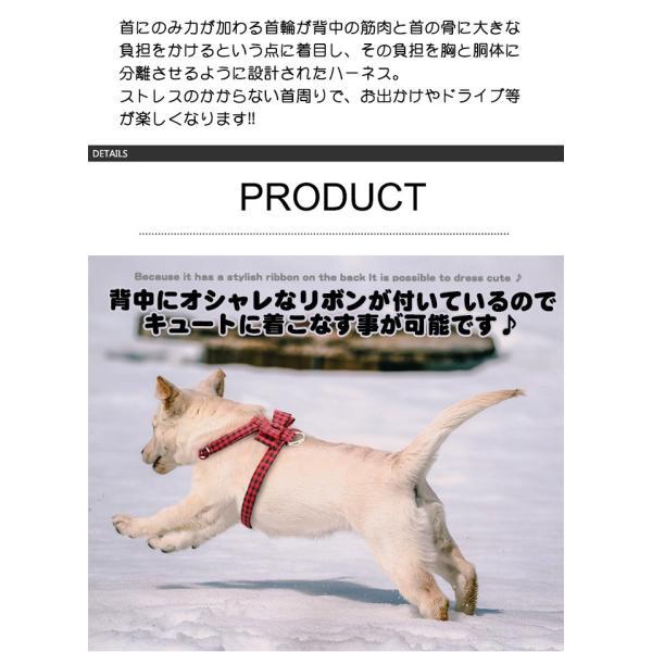 犬 猫 ハーネス チェック ペット 服  胴輪 キャット ドッグ リボン|sevenbridge|02