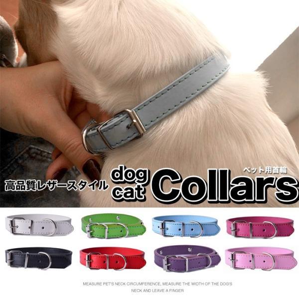 犬 猫 首輪 レザー 合皮 ペット 服  キャット ドッグ ペットグッズ 小型犬 中型犬 sevenbridge