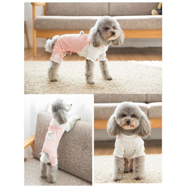 犬 服 ウェア つなぎ  ペット レース かわいい ドッグ ドッグウェア オーバーオール 小型犬 中型犬|sevenbridge|03