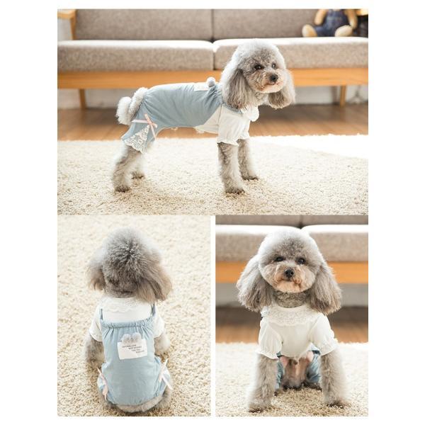 犬 服 ウェア つなぎ  ペット レース かわいい ドッグ ドッグウェア オーバーオール 小型犬 中型犬|sevenbridge|04