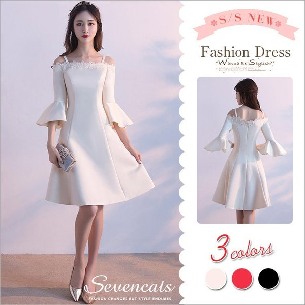 661edaeda20ac パーティードレス 結婚式 ドレス 袖あり バックレスドレス ウェディング ...