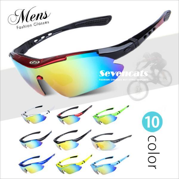 サイクリングゴーグル男女兼用偏光グラスサイクリンググラス偏光レンズ専用交換レンズ5枚アウトドアスポーツサイクリンググラス