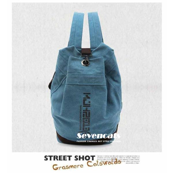 リュックサック デイパック メンズ 帆布バッグ キャンバス 人気 バッグ メンズ 通勤 メンズバッグ カジュアルバッグ カバン アウトドア 新作 布製 送料無料|sevencats|11