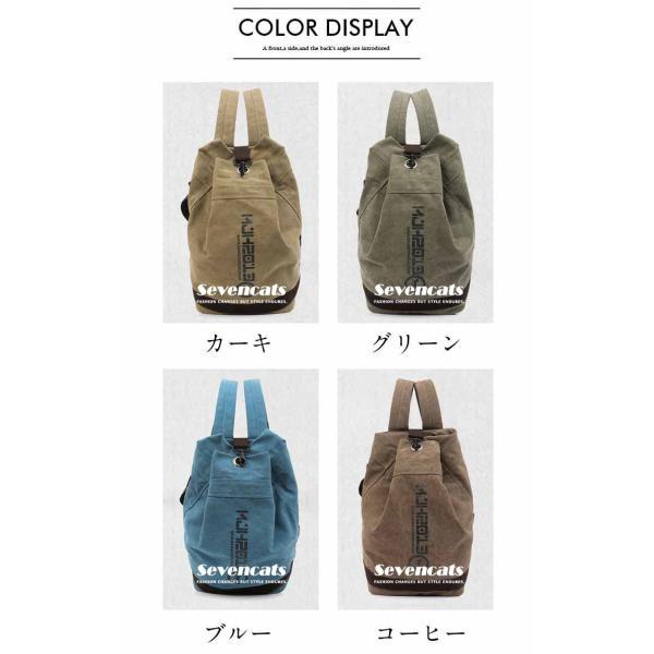 リュックサック デイパック メンズ 帆布バッグ キャンバス 人気 バッグ メンズ 通勤 メンズバッグ カジュアルバッグ カバン アウトドア 新作 布製 送料無料|sevencats|17