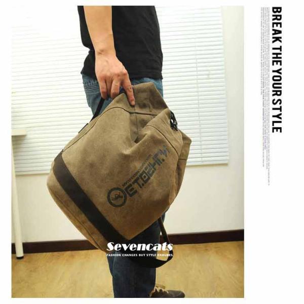 リュックサック デイパック メンズ 帆布バッグ キャンバス 人気 バッグ メンズ 通勤 メンズバッグ カジュアルバッグ カバン アウトドア 新作 布製 送料無料|sevencats|04
