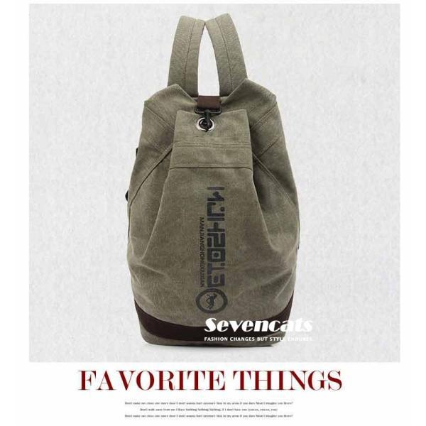 リュックサック デイパック メンズ 帆布バッグ キャンバス 人気 バッグ メンズ 通勤 メンズバッグ カジュアルバッグ カバン アウトドア 新作 布製 送料無料|sevencats|09