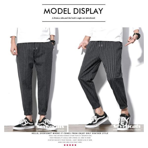 メンズ パンツ ストライプ 縦縞 コットン パンツ ストレッチパンツ 美脚 スリムパンツ 送料無料|sevencats|02