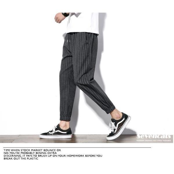 メンズ パンツ ストライプ 縦縞 コットン パンツ ストレッチパンツ 美脚 スリムパンツ 送料無料|sevencats|03